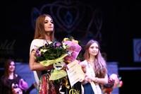 Мисс Тульская область - 2014, Фото: 571
