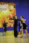 Танцевальный турнир «Осенняя сказка», Фото: 113