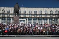 Парад Победы-2016, Фото: 83