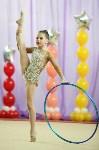 Соревнования «Первые шаги в художественной гимнастике», Фото: 20