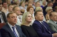 Алексей Дюмин поздравил представителей строительной отрасли с профессиональным праздником, Фото: 41