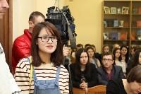 Встреча Сергея Харитонова со студентами ТулГУ, Фото: 3