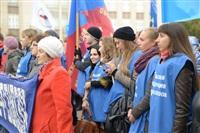 Митинг на площади Искусств, Фото: 10