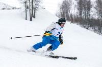 Третий этап первенства Тульской области по горнолыжному спорту., Фото: 78