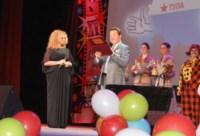 Звёзды кино и эстрады собрались в Туле на открытии кинофестиваля, Фото: 9