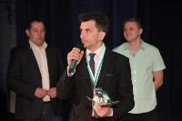 Награждение лучших футболистов Тулы. 25.04.2015, Фото: 53