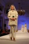 Всероссийский конкурс дизайнеров Fashion style, Фото: 186