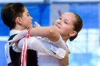 I-й Международный турнир по танцевальному спорту «Кубок губернатора ТО», Фото: 52