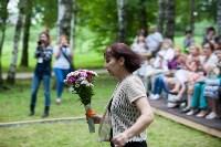 """Фестиваль """"Сад гениев"""". Второй день. 10 июля 2015, Фото: 6"""