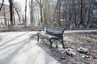 Сквер на проспекте Ленина , Фото: 5