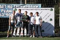Игроки «Арсенала» награждают победителей Летнего Кубка ТГФФ., Фото: 83