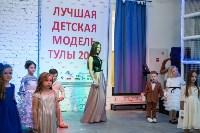 Лучшая модель Тулы - 2018, Фото: 108