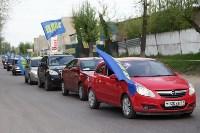 Автопробег в честь Победы, Фото: 40