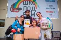 Школодром-2017, Фото: 353