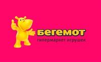 Бегемот, гипермаркет игрушек, Фото: 1