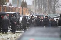 Похороны Дмитрия Дудки, Фото: 3