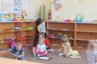 В какой детский центр отдать ребенка, Фото: 2