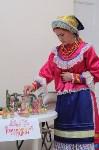 IV Тульский туристический форум «От идеи до маршрута», Фото: 25