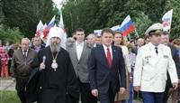 День России на Куликовом поле, Фото: 4