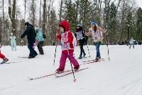 Лыжня России-2015, Фото: 22