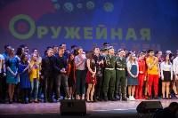 """Фестиваль """"Оружейной лиги"""" КВН, Фото: 142"""