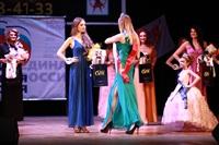 Мисс Тульская область - 2014, Фото: 395