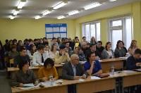 Вузы и колледжи Тулы – 2020: вся необходимая информация для поступления, Фото: 3