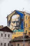 Граффити на ул. Октябрьской, Фото: 28