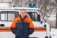 Лучший спасатель Тульской области, Фото: 19