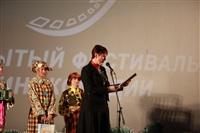 Улыбнись, Россия! , Фото: 96