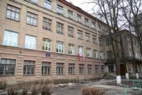 Средняя общеобразовательная школа №53, Фото: 1