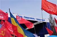 В Туле прошел митинг в поддержку Крыма, Фото: 5