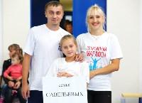 «Папа, мама, я – спортивная семья» 5 сентября 2015 года, Фото: 106