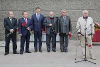 Митинг памяти Василия Грязева, 1.10.2015, Фото: 8