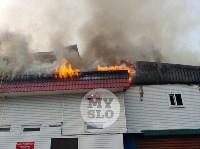 Пожар в Щекино, Фото: 12