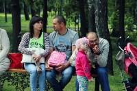 110 лет Комсомольскому парку, Фото: 31