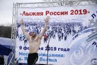 Лыжная России-2019, Фото: 44
