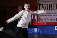 Всероссийский конкурс народного танца «Тулица». 26 января 2014, Фото: 30