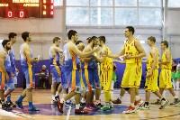 Баскетбол. 30.06.2015 БК Арсенал - сб.Армении, Фото: 26