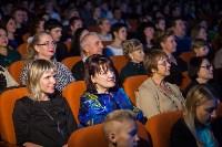 """Кинофестиваль """"Улыбнись, Россия"""", Фото: 68"""