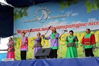 Песни Бежина Луга, Фото: 59