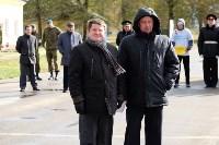 Оружейная Россия, 08.10.2015, Фото: 84