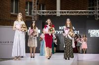 Титул «Краса Тулы – 2021» выиграла Юлия Горбатова, Фото: 183