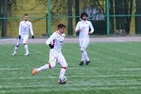 Арсенал - Уфа. Молодёжные составы., Фото: 38