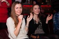 Концерт Жени Любич, апрель 2014, Фото: 38