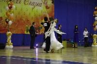 Танцевальный турнир «Осенняя сказка», Фото: 9