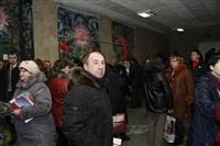 Встреча Губернатора с жителями МО Страховское, Фото: 25