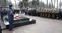 Белеву присвоили звание «Города воинской доблести, Фото: 4