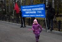 """Митинг против закона """"о шлепкАх"""", Фото: 20"""