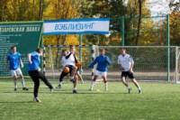 1/2 финала Кубка «Слободы» по мини-футболу 2014, Фото: 33